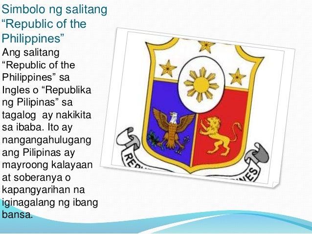 Soberanya ng Pilipinas
