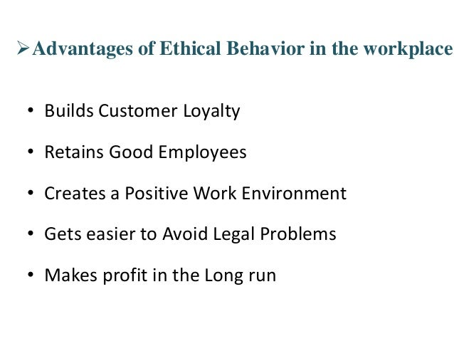 ROLE OF ETHICS AND MORALITY IN ADMINISTRATION