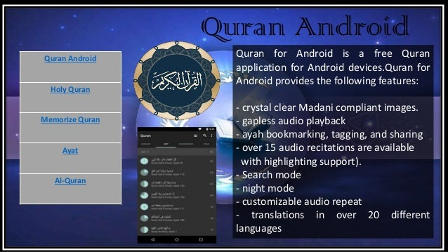 Technology and Quran