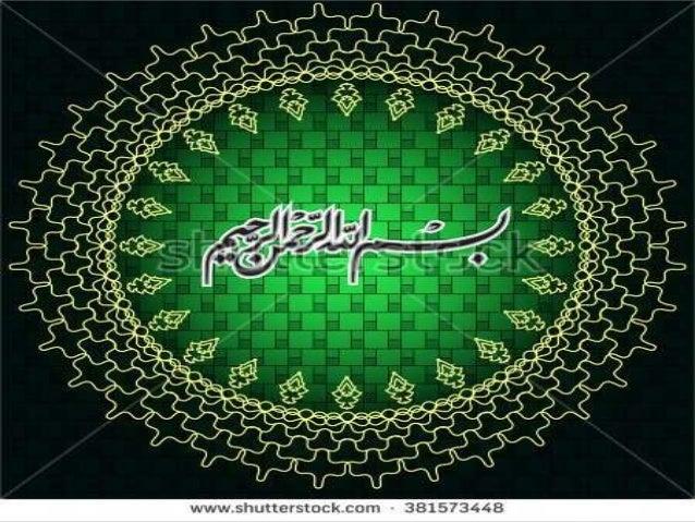 Submitted to: Dr. Farhan Khalid Submitted By: M.Abdullah Shaukat (B38) M. Razaullah Tariq (B34) Awon Muhammad (B35) UCA & ...