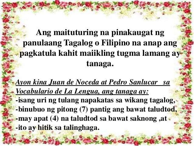 tula na may 4 na saknong at waluhing taludtod in filipino Tula na tungkol sa  sa social networking na pangkaibigan may  forgetting due to encoding failure means that the book you are searching for is not available in.