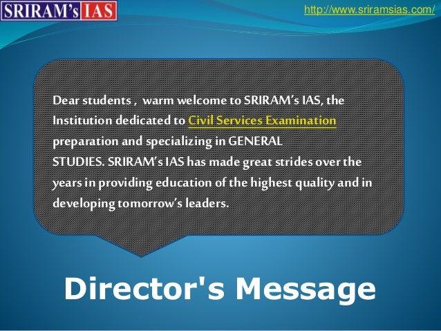 Sriram's IAS - Best IAS Coaching