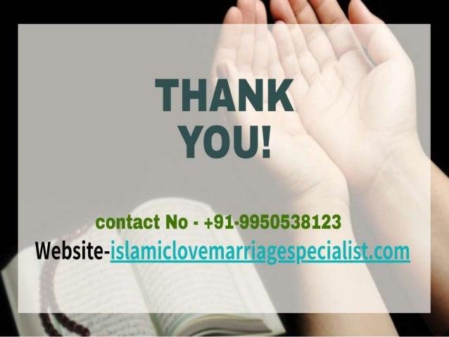 Muslim Astrologer Dua For Love Back  Islamic Love marriage specialist