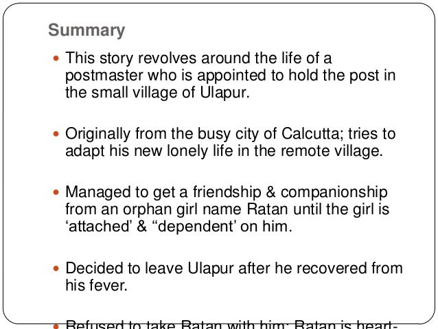 summary of the story of the orphan girl