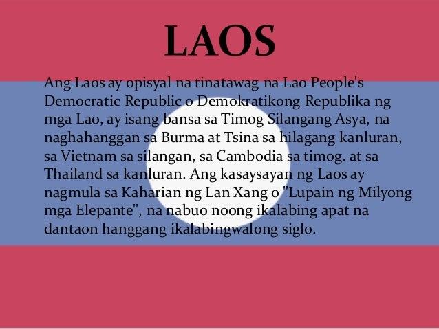 Dating pangalan ng Burma