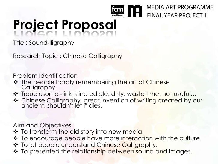 1314 1 fyp proposal template Final year project proposal, semester 1, 2012  exhibits inter-sample as well as  intra-sample disparity, making it difficult to model and quantify.