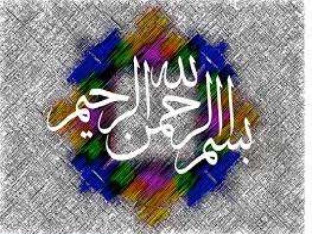 By: Ayisha Imtiaz Ehsan Sabri Fatima Kamal Fatima Naeem Hamza Ali Yumna Idress