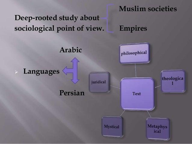  Hadith and Fiqh.  Higher Studies   Saudi Arabia  Hajj   Medicine and Tibb.