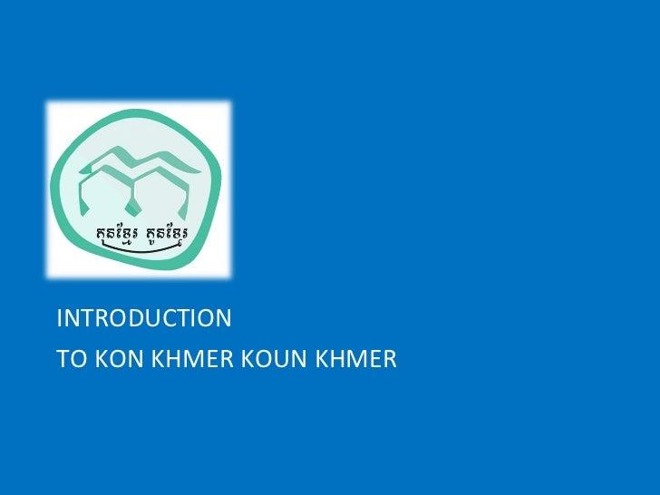 INTRODUCTION TO KON KHMER KOUN KHMER