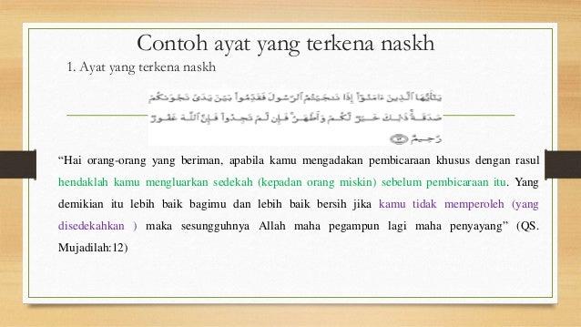 Naskh Wa Mansukh