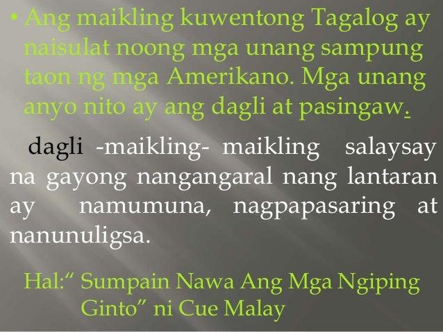 mga halimbawa ng lathalaing panlibang Lathalaing pang agham, other scientific publications, , , translation, human translation, automatic translation.