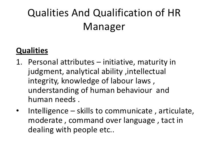 What 6 Qualities Make a Good Human Resources Professional?