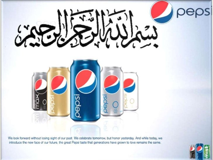 Presentation On PepsiPresented For:Oral Communication               Presented To:                 MISS SADIA              ...