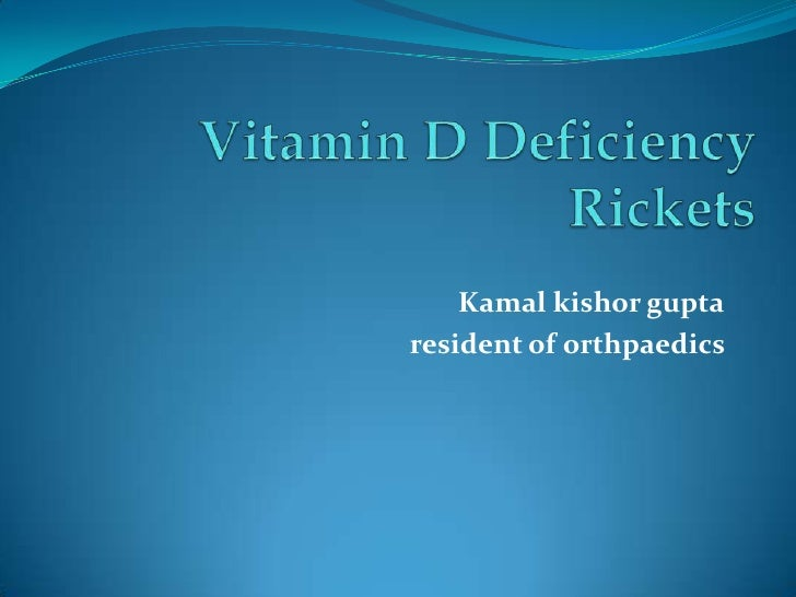 Kamal kishor guptaresident of orthpaedics