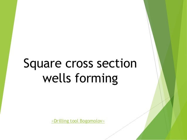 Square cross section wells forming «Drilling tool Bogomolov»