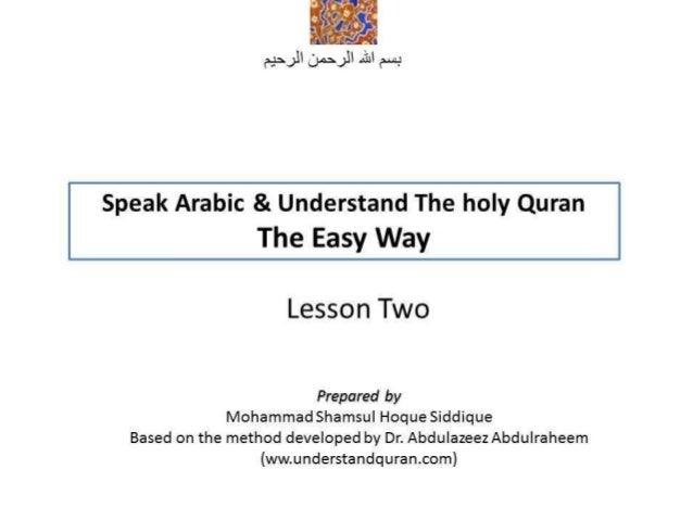 Learn Arabic online | Path to Arabic - Get Inspired - Live ...