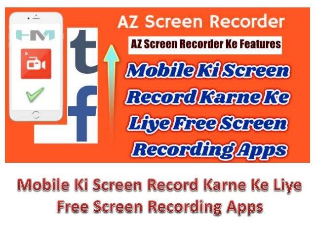 Mobile Ki Screen Record Karne Ke Liye Free Screen Recording Apps