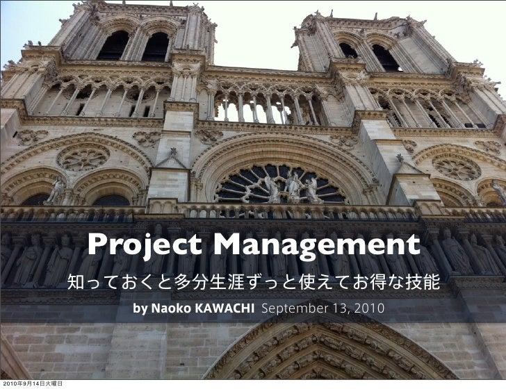 Project Management    2010   9   14