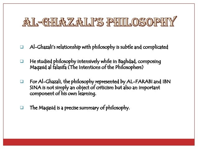 imam ghazali philosophy of education