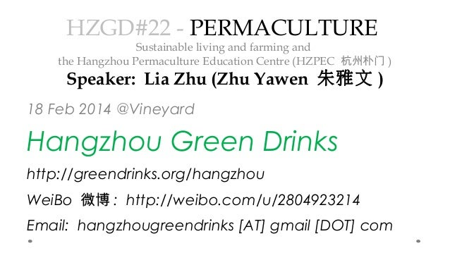 HZGD#22 - PERMACULTURE  Sustainable living and farming and the Hangzhou Permaculture Education Centre (HZPEC 杭州朴门 )  Speak...