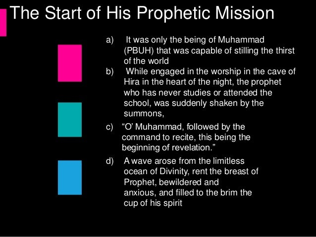 small essay about prophet mohammed Although muhammad began his struggle for a new order with a small guerrilla   i cannot include them all in this short essay in order to keep to a minimum.