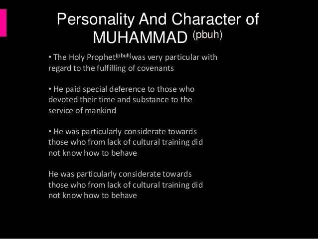 The holy prophet muhammad for kids essay