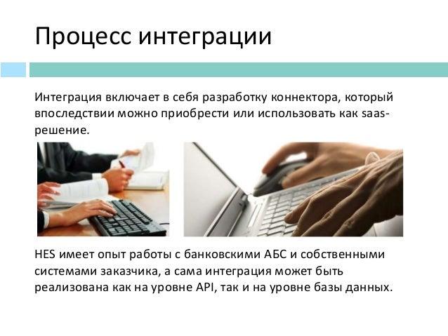 Бюро кредитных истории москва