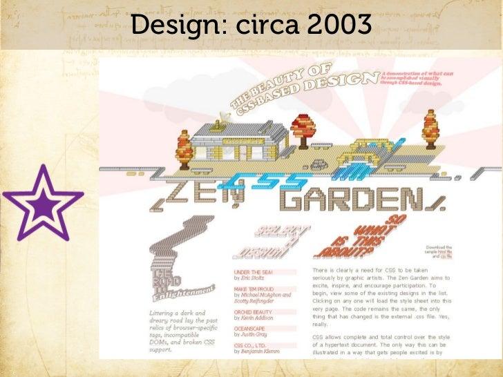 Design: circa 2005