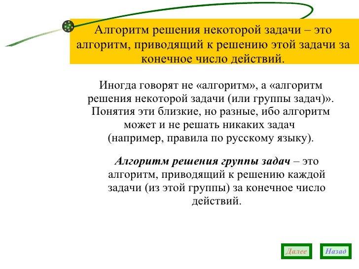 Гдз К Задачнику По Химии Воловик Крутецкая