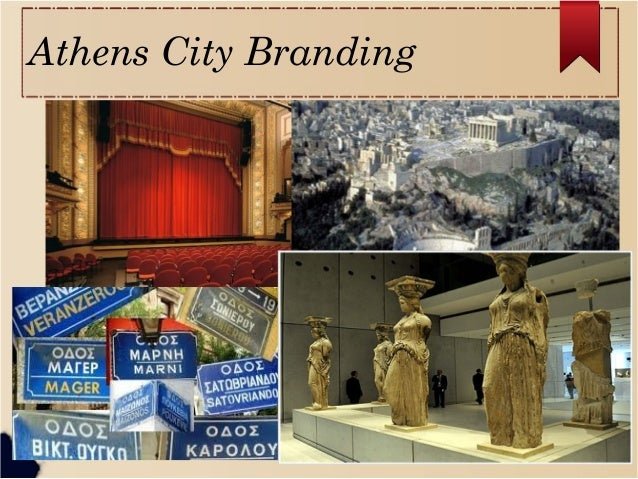 Athens City Branding