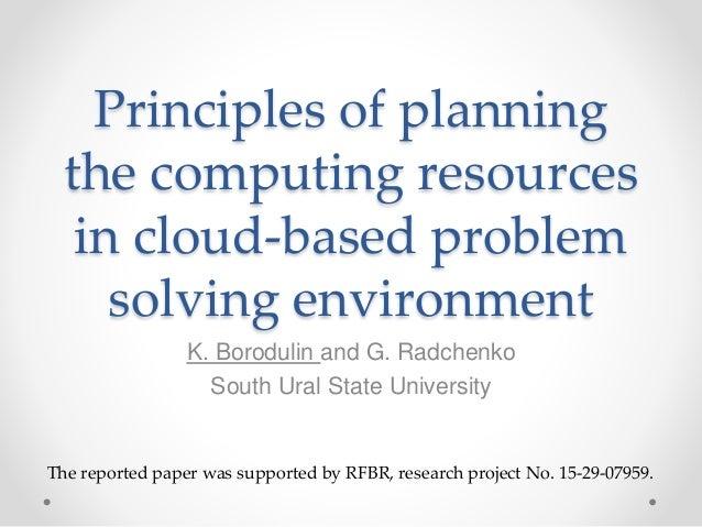 problem solving resources