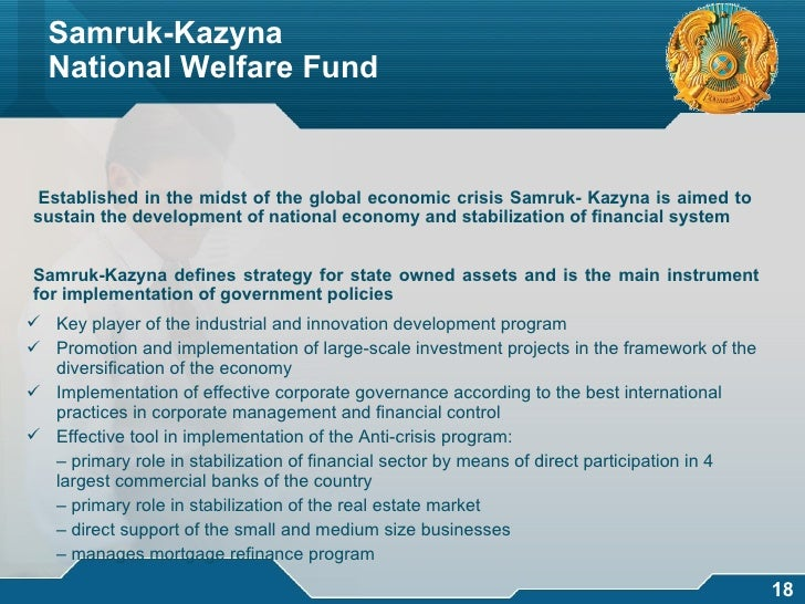 financial system of kazakhstan The astana financial centre (afc) has requested the european bank for reconstruction and development (ebrd or the bank) to provide technical assistance in relation to the conceptualisation and development of a green financial system (gfs) (the assignment.