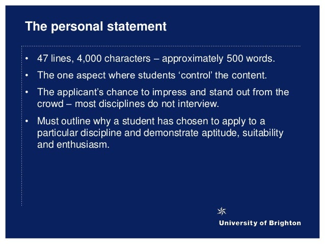 ucas personal statement 4000 characters or 47 lines