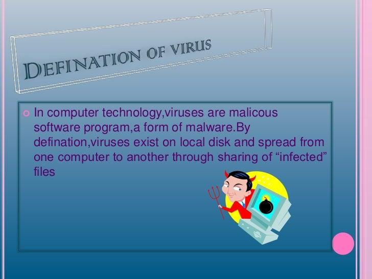 Virus (trojan horse and salami attack).