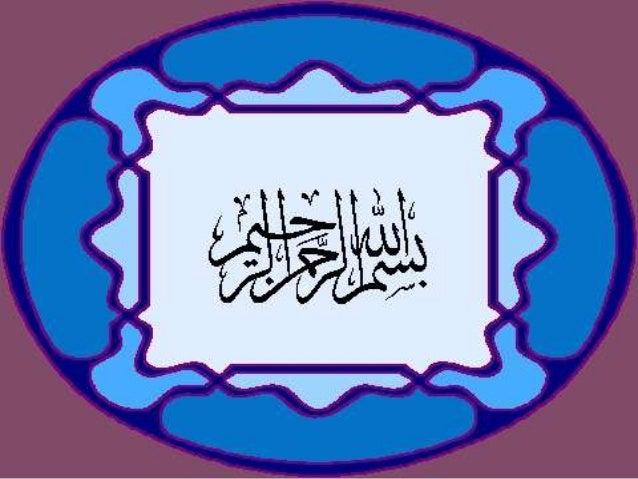 By Saima Bashir M.Phil Edu 2nd Semester. To Dr.Shazia zamir