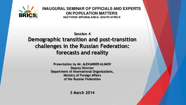 Session 4 Demographic transition and post-transition challenges in the Russian Federation: forecasts and reality Presentat...
