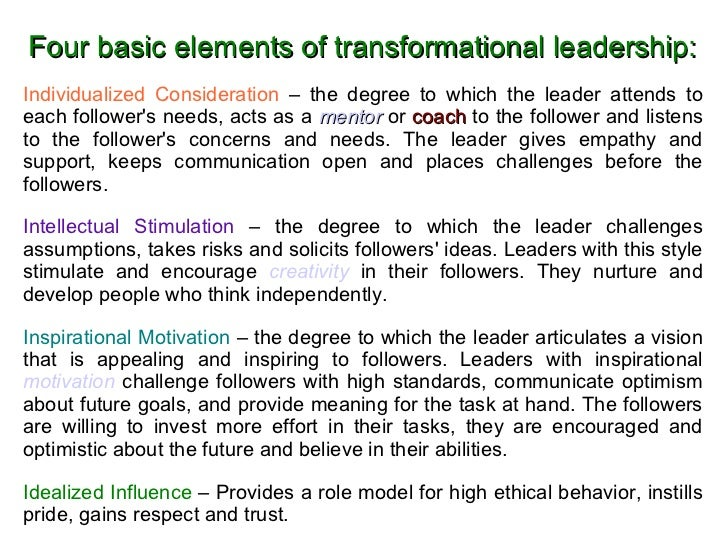 4 Key Aspects of Transformational Leadership and what else…?