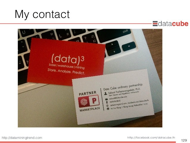 http://dataminingtrend.com http://facebook.com/datacube.th My contact 129