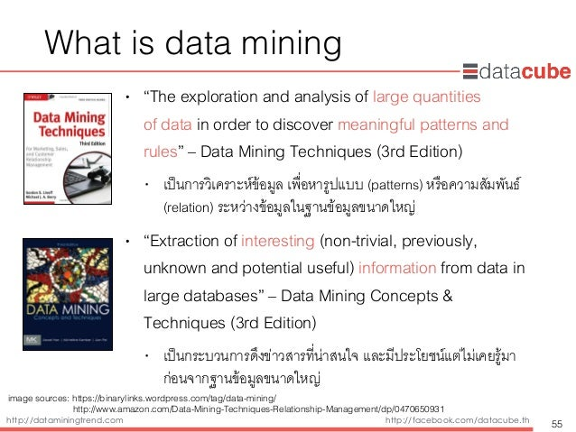 """http://dataminingtrend.com http://facebook.com/datacube.th What is data mining • """"The exploration and analysis of large qu..."""