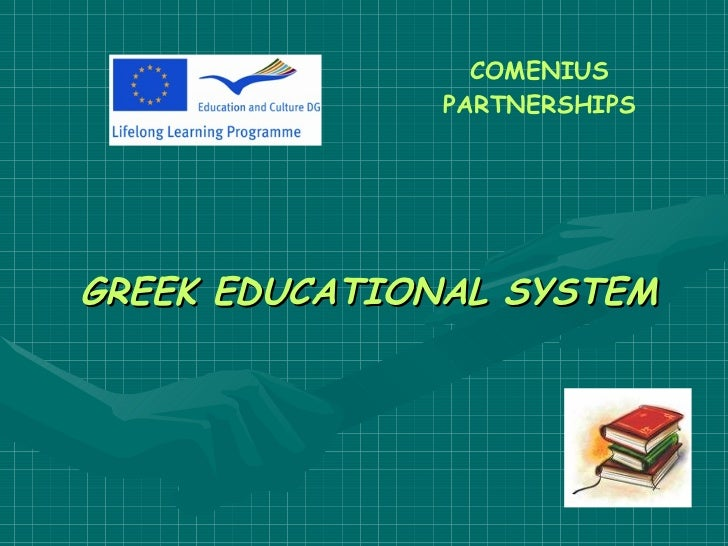 COMENIUS               PARTNERSHIPSGREEK EDUCATIONAL SYSTEM