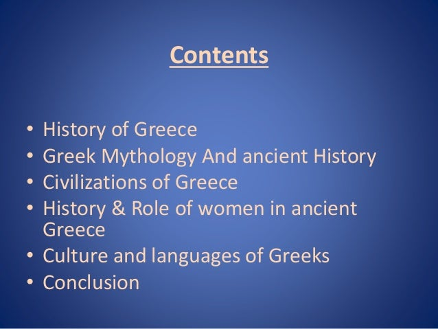What roles do women play in the different ancient civilizations?