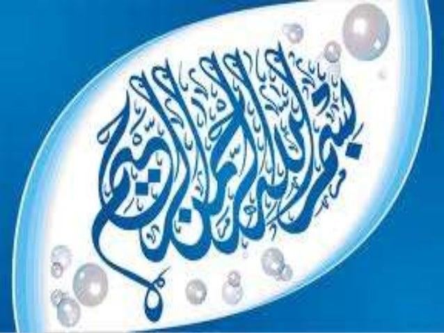 PRESENTATION ON IIUI International Islamic University, Islamabad. Presented By: •Anwar Ali (5258-FMS|MBA|F11) •Khalid Mehm...