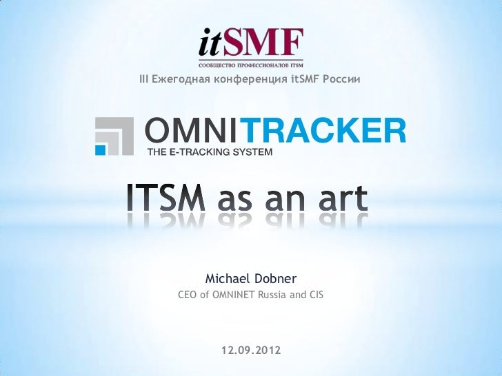 III Ежегодная конференция itSMF России           Michael Dobner      CEO of OMNINET Russia and CIS              12.09.2012