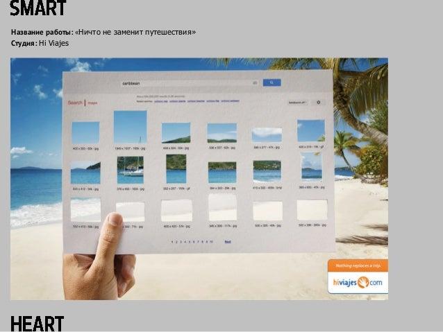 Presentation media brand Slide 16