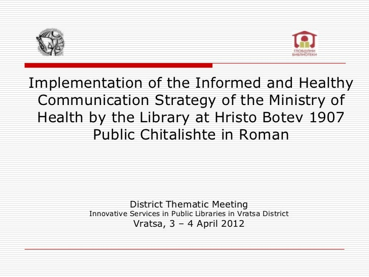 Implementation of the Informed and Healthy Communication Strategy of the Ministry of Health by the Library at Hristo Botev...