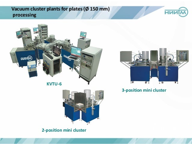 precision machine manufacturing