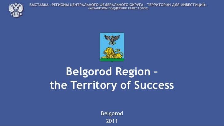 Belgorod Region –the Territory of Success         Belgorod           2011