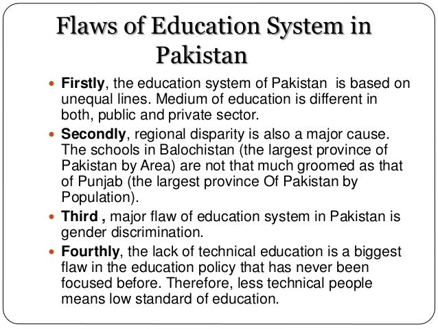 Essay on importance of commercial education in pakistan