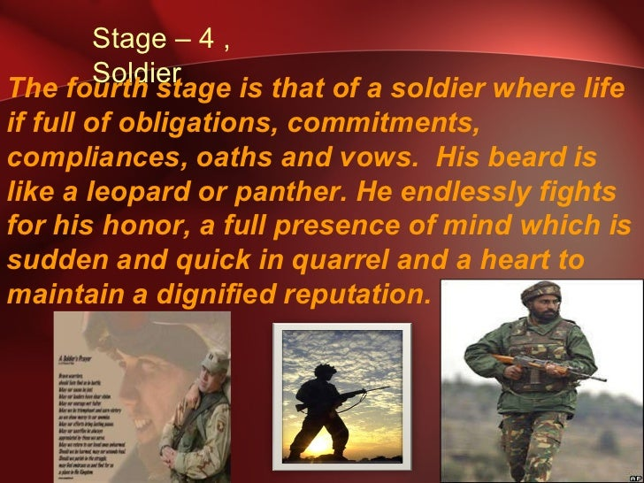 the seven stages of man by william shakespeare analysis