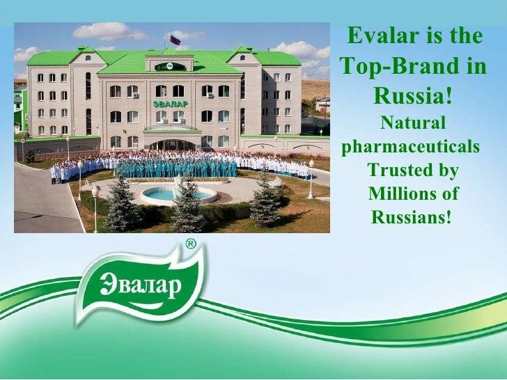 Evalar - the pharmaceutical company